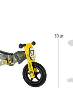 draisienne-motocross-legler-10739